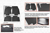 Nissan X-trail T32 /Rogue 2014↗ гг. Резиновые коврики (4 шт, Stingray Premium)