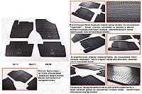 Citroen C-4 2010↗ гг. Резиновые коврики (4 шт, Stingray Premium)