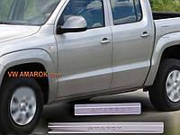 Volkswagen Amarok Накладки на пороги OmsaLine (4 шт, нерж)