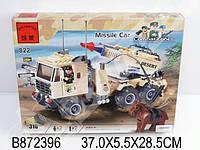 Конструктор Brick Военная машина 822