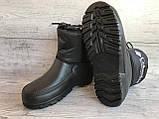 Зимние Мужские Сапоги Ботинки ЭВА Columbie  43-46 р, фото 4