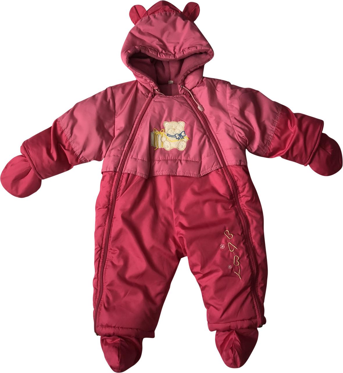 Демісезонний комбінезон на дівчинку ріст 80 9-12 міс для новонароджених малюків суцільний синтепон рожевий