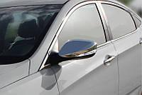 Hyundai Elantra 2011-2015 гг. Накладки на зеркала без повторителя (2 шт, нерж.)