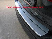 Mitsubishi Pajero Sport 2008-2015 гг. Накладка на задний бампер с загибом Натанико (нерж.)