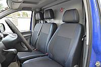 Mercedes Vito W639 2004-2015 гг. Авточехлы (кожзам↗ткань, Premium) 1-20202, англиец
