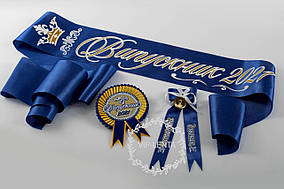 Синяя лента выпускник  с короной, набор.