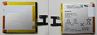 Батарея АКБ LIS1502ERPC Sony C6602/6603 2330 mAh