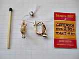 """Сережки в форме """"Полумесяц"""" ЗОЛОТО 585 пробы 2.93 грамма, фото 9"""