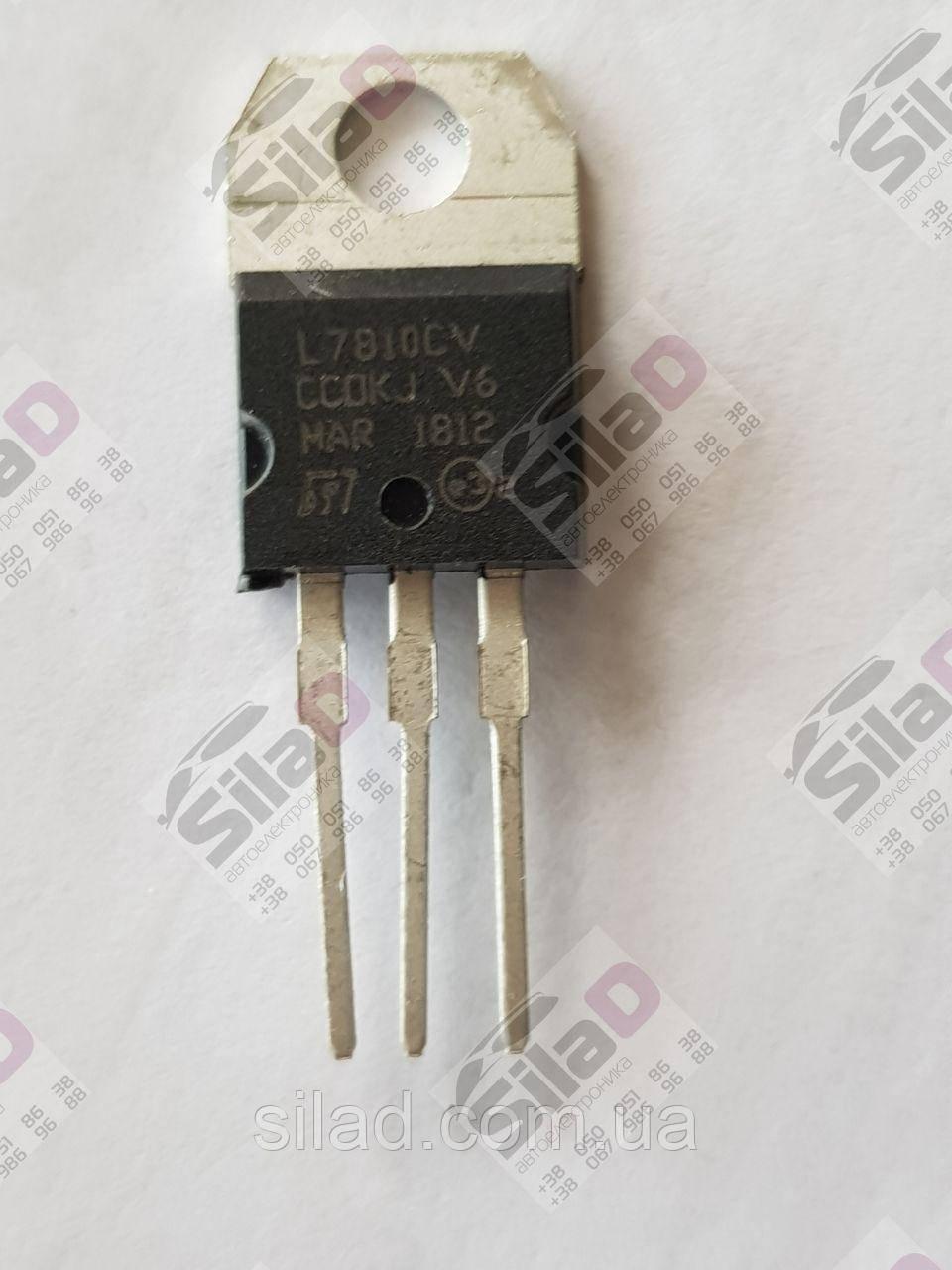 Стабилизатор напряжения 10V 1,5A L7810CV STMicroelectronics корпус TO220