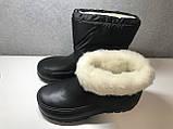 Зимние Мужские Сапоги Ботинки ЭВА Columbie  43-46 р, фото 5