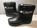 Зимние Мужские Сапоги Ботинки ЭВА Columbie  43-46 р, фото 7