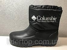 Зимние Мужские Сапоги Ботинки ЭВА Columbie  41-46 р