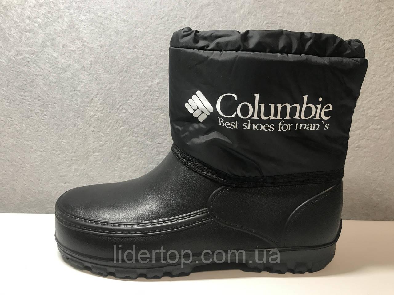 Зимние Мужские Сапоги Ботинки ЭВА Columbie  43-46 р