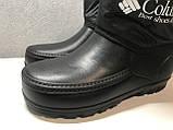 Зимние Мужские Сапоги Ботинки ЭВА Columbie  43-46 р, фото 9