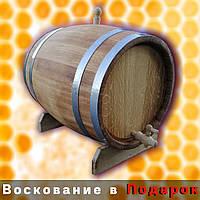 Дубовая Бочка Деревянная 50 литров для Вина Коньяка Виски Алкоголя