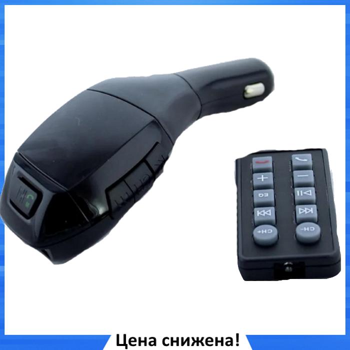 FM трансмітер MOD HZ H20 + BT з пультом, MP3 модулятор, фм модулятор для авто, блютуз модулятор