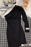 Модное женское платье на одно плече с украшением, фото 4