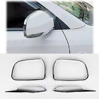 Kia Sportage 2004-2010 рр. РОЗПРОДАЖ!!! Обведення дзеркал -2020 верхівка (пласт)