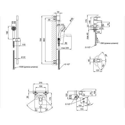 Набір змішувачів Qtap Set CRM 35-411, фото 2