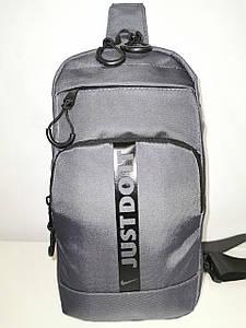 Барсетка JUST DOIT слинг на грудь сумка спортивные Оксфорд ткань1000D качества для через плечо ОПТ