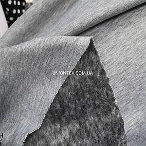Светло серый трикотаж на сером меху