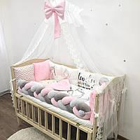 Комплект бортиков в детскую кроватку, бортики-подушечки, комплект белья для новорожденного