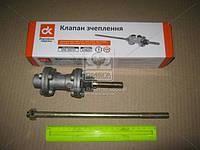 Клапан сцепления МАЗ 5335, ПАЗ  (производство Дорожная карта ), код запчасти: 5335-1602741