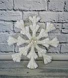 Новогодняя Подвеска Снежинка Ежик 109781, фото 3