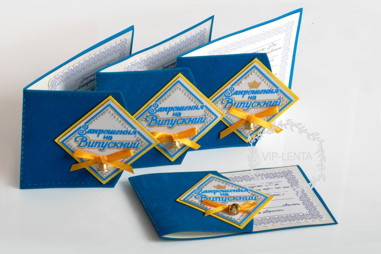 Голубые бархатные пригласительные