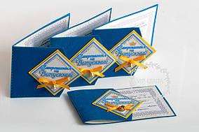Блакитні оксамитові запрошення