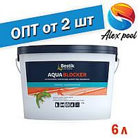 Bostik Аqua Bloсker - гидроизоляционная мастика для кровли, 6 кг