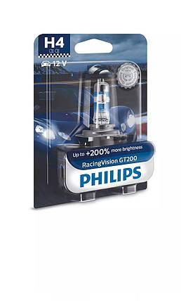Автолампа PHILIPS 12342RGTB1 H4 60/55W 12V RacingVision GT200 +200% B1, фото 2
