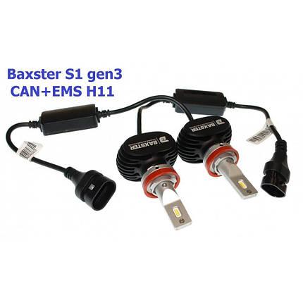 Комплект LED ламп BAXSTER S1 gen3 H11 5000K 4000lm CAN+EMS, фото 2