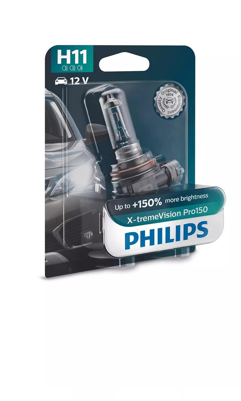 Автолампа PHILIPS 12362XVPB1 H11 55W 12V PGJ19-2 X-treme Vision Pro +150%