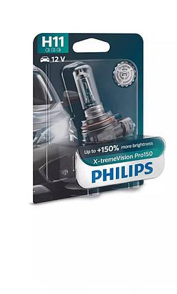 Автолампа PHILIPS 12362XVPB1 H11 55W 12V PGJ19-2 X-treme Vision Pro +150%, фото 2