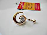 Золотий пірсинг у формі Спіраль 2.27 грама Золото 585 проби, фото 3