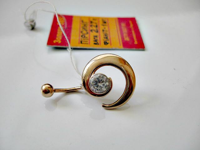 """Золотой пирсинг в форме """"Спираль"""" 2.27 грамма Золото 585 пробы"""