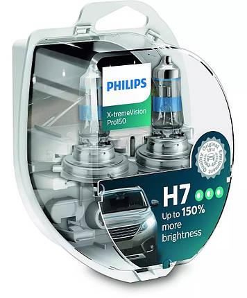 Автолампа PHILIPS 12972XVPS2 H7 55W 12V X-tremeVision Pro150 +150%, фото 2