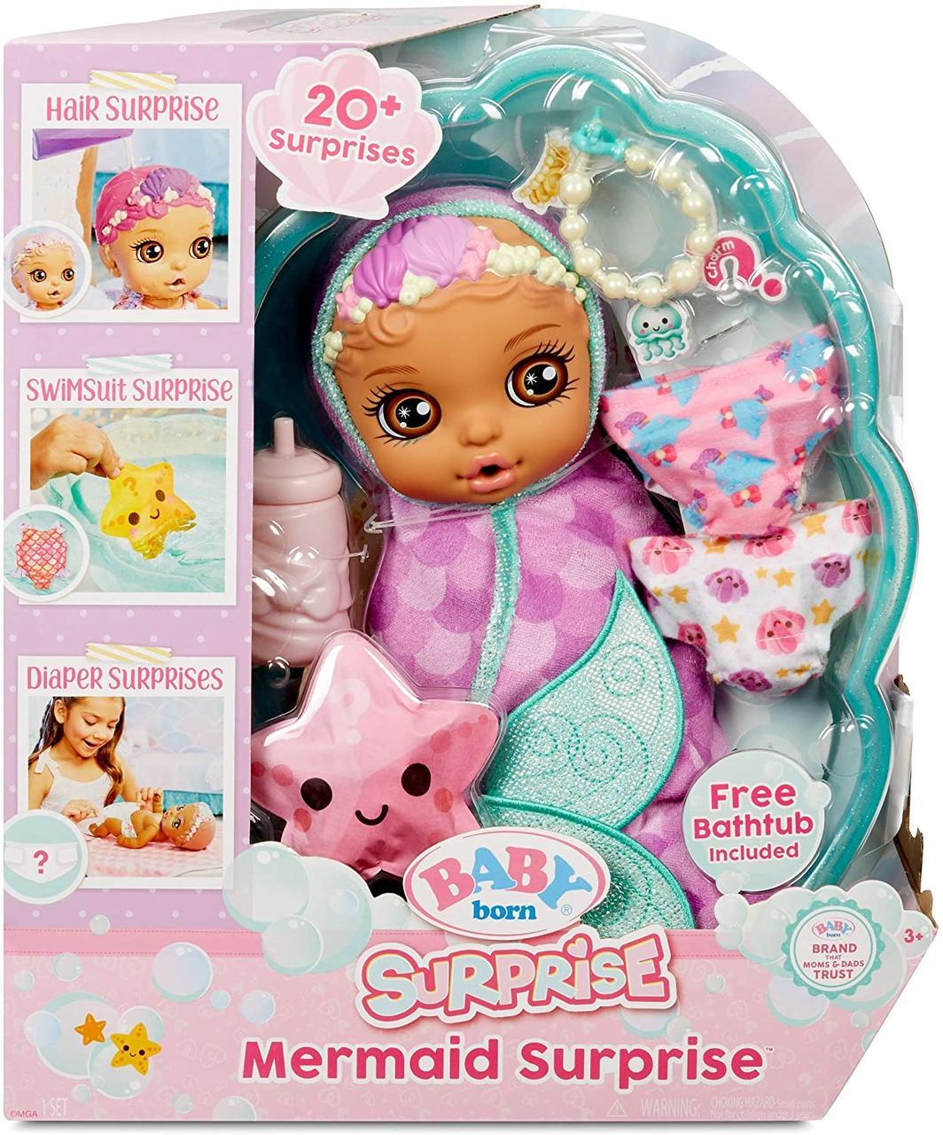Кукла Беби Берн Сюрприз Русалочка (розов. полотенце) и 20 сюрпризов Baby Born Surprise Mermaid Surprise 917714