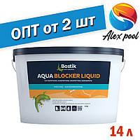 Bostik Аqua Blocker Liquide - гидроизоляция для фундамента, 14 кг