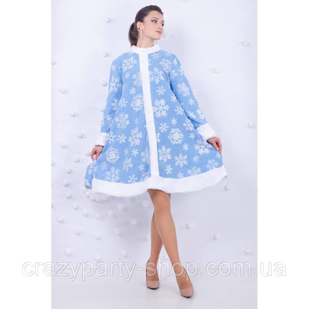 Карнавальный костюм Снегурочки 48-50 р