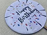 Топпер с принтом Happy Birthday на деревянной основе   Двухсторонний топпер   Круглый топпер Happy Birthday, фото 3