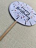Топпер с принтом Happy Birthday на деревянной основе   Двухсторонний топпер   Круглый топпер Happy Birthday, фото 2