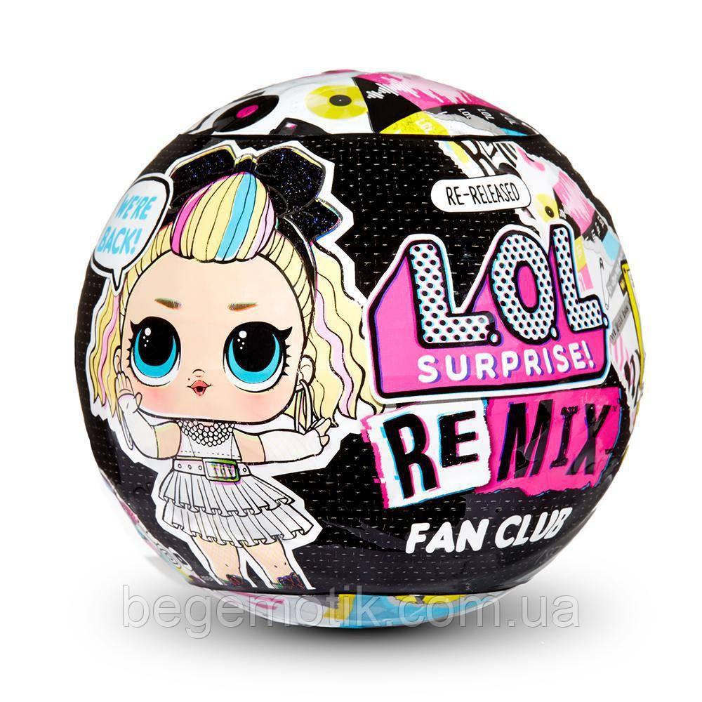 ЛОЛ Сюрприз Кукла ЛОЛ Ремикс Фан клуб L.O.L. Surprise! LOL Remix Fan Club