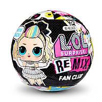 ЛОЛ Сюрприз Кукла ЛОЛ Ремикс Фан клуб L.O.L. Surprise! LOL Remix Fan Club, фото 1