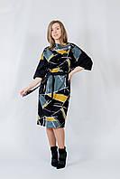 Платье цвет черно-желтый