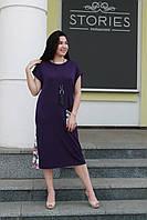 Платье Летнее филетовое