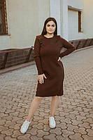 Платье цвет шоколад