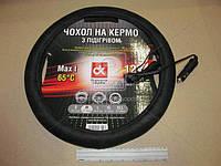 Чехол c подогревом на руль М   DK-MP01