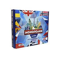 """Игра LUX 7007 """"монополия мира"""", в коробке 34см-28,8 см-5,2 см"""